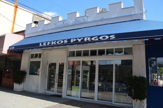 lefkos-pirgos-bakery