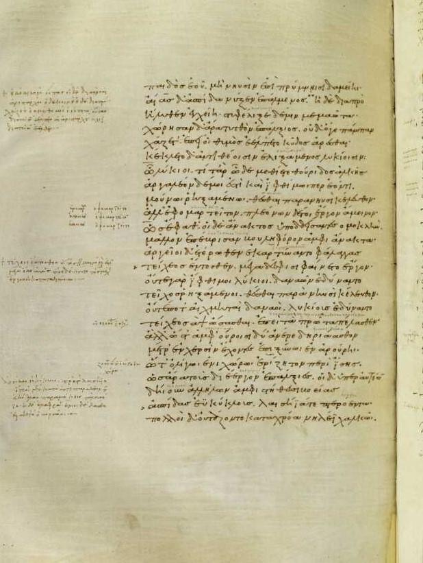 Venetus A Book 12