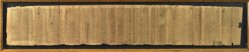Image result for Medieval manuscript aristotle ethics papyrus