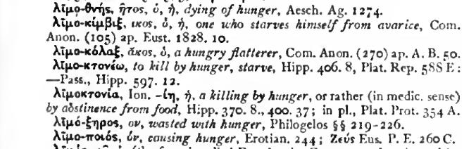 hunger killing